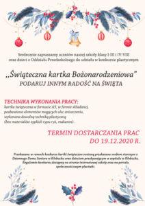 Konkurs plastyczny: Świąteczna kartka bożonarodzeniowa
